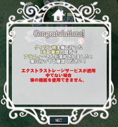 mabinogi_2013_06_17_011.jpg