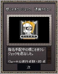 mabinogi_2013_06_22_013.jpg