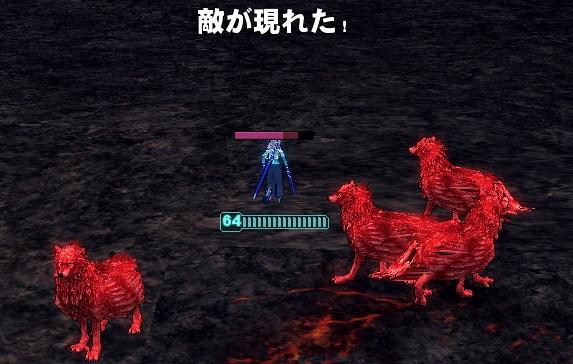 mabinogi_2013_06_29_019.jpg