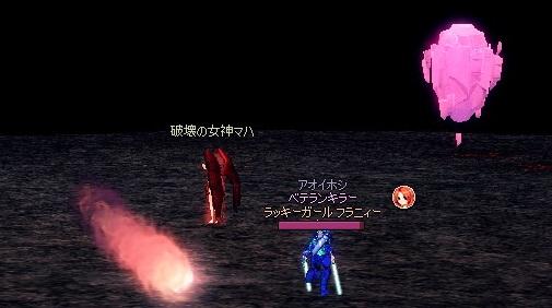 mabinogi_2013_06_29_024.jpg