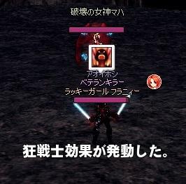 mabinogi_2013_06_29_025.jpg