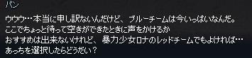 mabinogi_2013_06_30_005.jpg