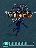 mabinogi_2013_07_12_003.jpg