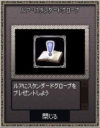 mabinogi_2013_07_14_011.jpg