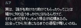 mabinogi_2013_07_14_014.jpg