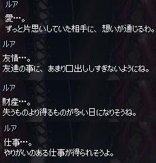 mabinogi_2013_07_14_016.jpg