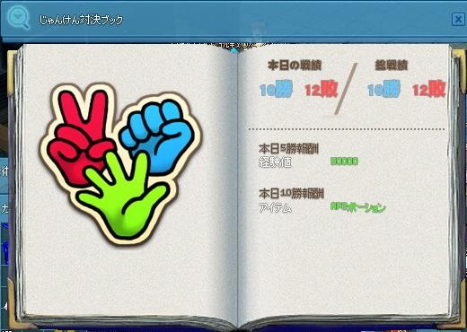 mabinogi_2013_07_17_006.jpg