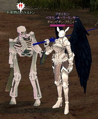 mabinogi_2013_07_24_002.jpg