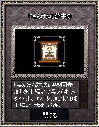 mabinogi_2013_07_24_006.jpg