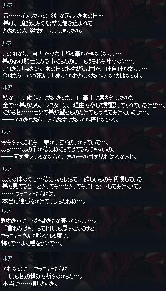 mabinogi_2013_07_29_008.jpg