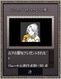 mabinogi_2013_07_29_015.jpg