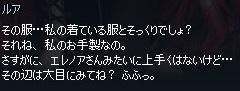 mabinogi_2013_07_29_017.jpg