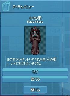 mabinogi_2013_07_29_018.jpg