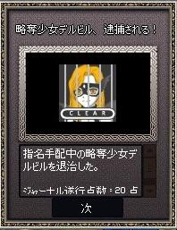 mabinogi_2013_08_05_019.jpg