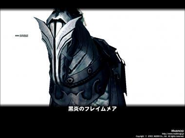 mabinogi_2013_08_08_012.jpg