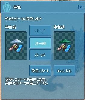 mabinogi_2013_08_12_002.jpg
