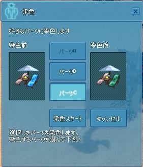 mabinogi_2013_08_12_003.jpg