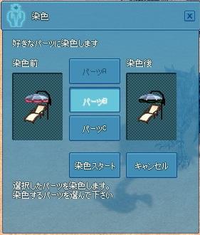 mabinogi_2013_08_12_004.jpg