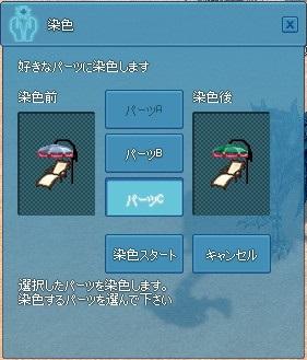 mabinogi_2013_08_12_005.jpg