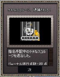 mabinogi_2013_08_12_013.jpg