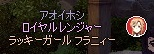 mabinogi_2013_08_16_008.jpg
