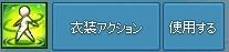 mabinogi_2013_08_16_009.jpg