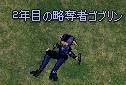 mabinogi_2013_08_17_005.jpg
