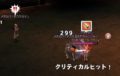 mabinogi_2013_08_22_004.jpg