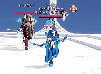 mabinogi_2013_08_28_002.jpg