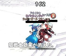 mabinogi_2013_08_28_007.jpg