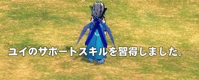 mabinogi_2013_08_29_008.jpg