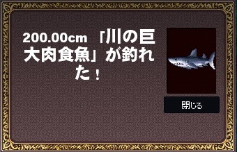 mabinogi_2013_08_31_013.jpg