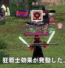 mabinogi_2013_09_09_007.jpg