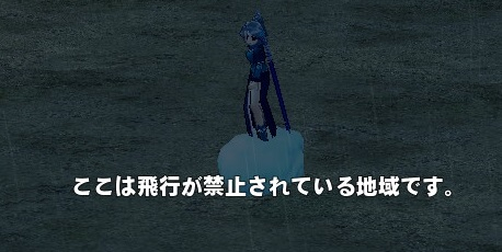 mabinogi_2013_09_12_001.jpg