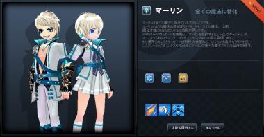 mabinogi_2013_09_13_002.jpg