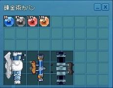 mabinogi_2013_09_13_012.jpg