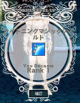 mabinogi_2013_09_18_001.jpg