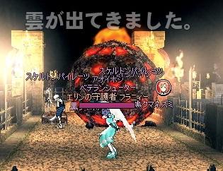 mabinogi_2013_09_18_006.jpg