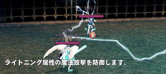 mabinogi_2013_09_18_016.jpg
