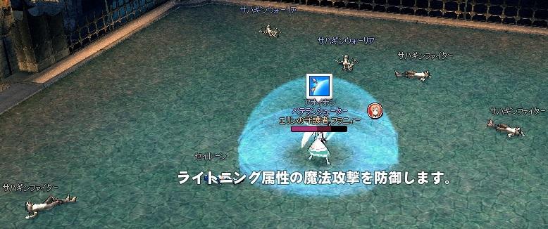 mabinogi_2013_09_18_020.jpg