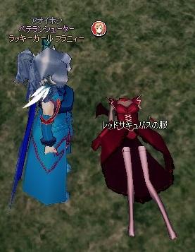 mabinogi_2013_09_21_003.jpg