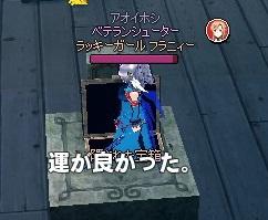 mabinogi_2013_09_21_006.jpg