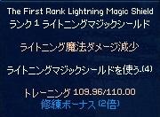 mabinogi_2013_09_22_004.jpg