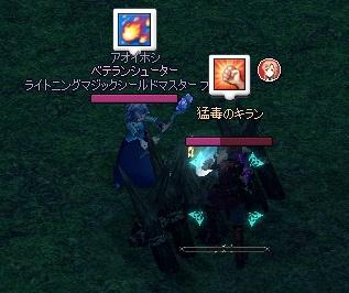 mabinogi_2013_09_24_012.jpg