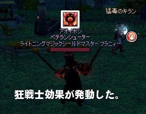 mabinogi_2013_09_24_017.jpg
