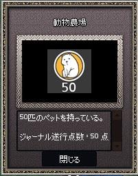 mabinogi_2013_09_25_001.jpg