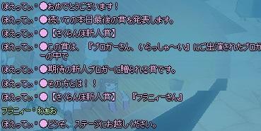 mabinogi_2013_09_27_004.jpg