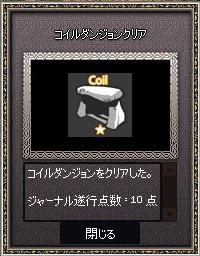 mabinogi_2013_10_06_009.jpg