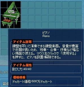 mabinogi_2013_10_10_002.jpg