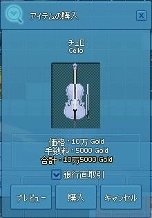 mabinogi_2013_10_10_006.jpg